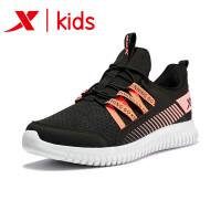 特步女童鞋跑步鞋运动鞋网面舒适缓震跑鞋681114119189