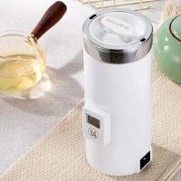 咪咕MG-V09便携式烧水壶出国旅行电水壶出差迷你电热水杯保温烧水壶迷你