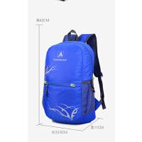 户外大容量时尚可折叠双肩包 便携皮肤包防水休闲旅行包登山包
