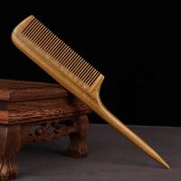 天然绿檀木梳脱发儿童密齿尖尾梳美发打毛挑发分发玉檀梳子