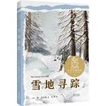 中文分���xK5  雪地�ほ�  (世界�典�和�文�W作品,10-11�q�m�x,名���ёx免�M�;小�W五年��n外��x)