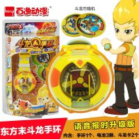 斗龙手环升级版玩具召唤器 斗龙战士3龙印之战发声变身器儿童玩具