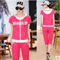 休闲运动套装女夏运动服潮 新款两件套韩版时尚短袖七分裤