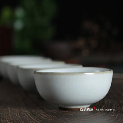 龙泉青瓷汝窑月白色功夫茶杯 陶瓷品茗杯个人杯普洱小杯功夫茶具