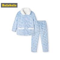 【3.5折价:111.97】巴拉巴拉儿童睡衣男孩秋冬新品男童家居服套装保暖加厚加绒中大童