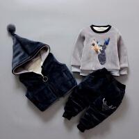 男童0女宝宝1季2卫衣3岁加绒加厚三件套装装婴儿童装纯棉衣服