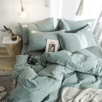 君别风北欧水洗棉四件套绿色纯色床单4床上三件套床品套件 四件套-2.0米床:被套220*240cm 【床