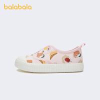 巴拉巴拉官方童鞋儿童帆布鞋女男童小白鞋印花撞色春秋