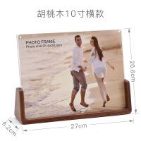 七寸相框横摆台实木木质欧式亚克力六寸七寸创意 尺寸