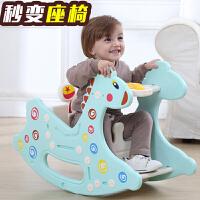 小木马婴幼儿童摇马餐椅两用宝宝玩具车塑料带音乐一周岁生日礼物
