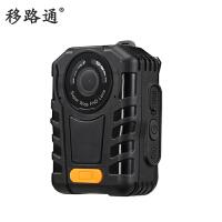 移路通A60 执法记录仪 高清红外夜视 微型摄像机 执法仪 便携式摄像机 现场执法记录仪