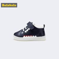 巴拉巴拉男童鞋子2019新款儿童板鞋潮鞋亮灯鞋休闲宝宝鞋童鞋冬季