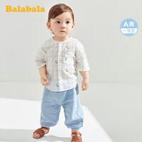 巴拉巴拉婴儿套装宝宝夏装男童短袖洋气棉衬衫棉麻防蚊裤