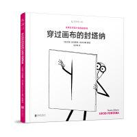 先锋艺术家系列:穿过画布的封塔纳(摆脱画布的枷锁,跃进无限和自由)