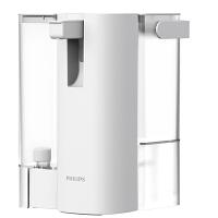 飞利浦(Philips)净水器便携迷你饮水机直饮加热一体机即热式台式净饮机ADD4810