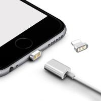 GXI 苹果iPhone 7/6S plus磁吸数据线 iPhone 5/5S/SE/5C高速便携充电数据线ipad