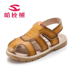 哈比熊宝宝包头凉鞋夏季婴童学步鞋凉鞋男童韩版包头沙滩鞋