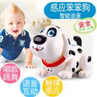 儿童电动玩具智能狗1-2周岁益智女孩宝宝男童3-6岁0小孩子4-6早教