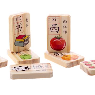1叮当木 圆角单面汉字识字多米诺骨牌100片 儿童早教益智玩具