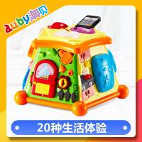澳贝生活体验馆六面屋多功能趣味小屋婴幼儿童玩具游戏台桌463419