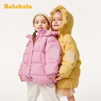巴拉巴拉女童羽绒服面包服童装冬2019新款宝宝外套中长款小童保暖