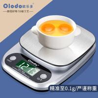 �W�范嚯�子秤家用小型秤精��0.01克烘焙秤克�Q食物�Q高精度�N房秤