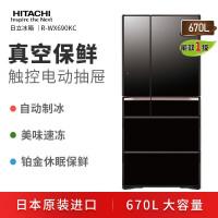 日立(HITACHI)真空保鲜日本原装进口自动制冰水晶玻璃高端电冰箱R-WX690KC 水晶黑色