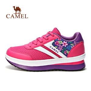 camel骆驼户外女款舒适运动鞋 透气减震耐磨日常跑鞋