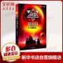 三体3死神永生 刘慈欣 雨果奖获奖作品 可组三体全集12黑暗森林 银河帝国长篇科幻小说