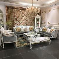欧式沙发组合 客厅实木整装配贵妃欧式布艺沙发123可拆洗摩兰家具 1+1+2+3++ 组合