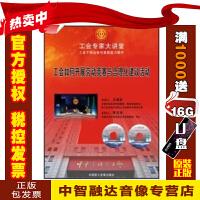 正版包票音乐告诉你 跟杨琳学古筝 16DVD 视频音像光盘影碟片