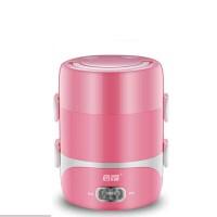 5P5 电热饭盒三层 充电自动保温1人2可插电加热便携器 迷你蒸带热饭器 陶瓷