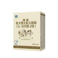 君乐宝(JUNLEBAO)恬适较大婴儿配方奶粉2段(6-12个月适用)400g*1盒