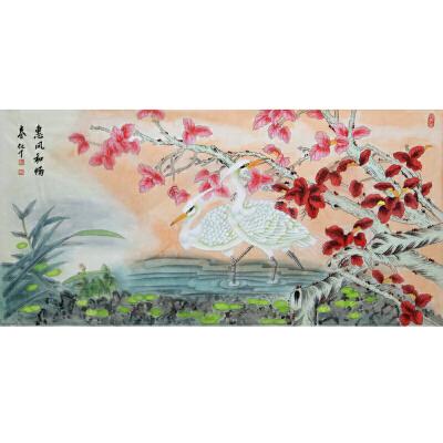 《惠风和畅》精品工笔,纯手绘带作者防伪钢印【真迹R834】