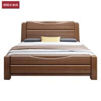 中式实木床金丝胡桃木现代简约双人床1.8米主卧高箱储物床1.5