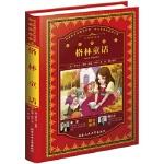 【正版新书直发】格林童话雅各布・格林, 威廉・格林,段娜北京工业大学出版社9787563954483