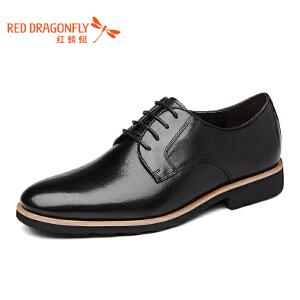红蜻蜓精品男鞋 2017新品系带商务正装皮鞋 红蜻蜓官方旗舰店皮鞋