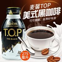 【包邮】韩国进口 东西牌T.O.P 黑咖啡饮料 黑瓶 275ml *3瓶
