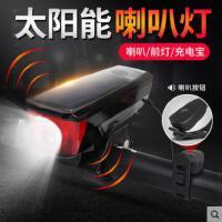 骑行灯山地车自行车灯车前灯强光手电筒太阳能充电喇叭夜配件装备