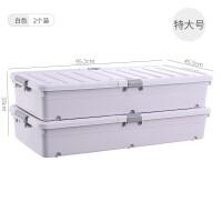 床底收纳箱扁平特大号衣服床下整理箱塑料家用带轮抽屉式储物箱子