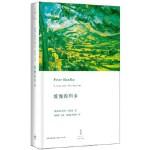 正版 缓慢的归乡(2019年诺贝尔文学奖获奖者作品)