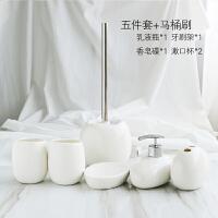 白卫浴五件套简约陶瓷洗漱四件套浴室用品套装件结婚洗漱套装