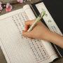 小楷钢笔字帖硬笔书法纸行楷书描红本手工印谱线装本学生临摹宣纸