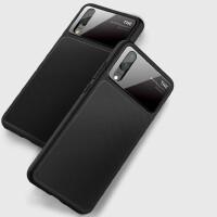 免邮 华为P20手机壳 P20Pro保护套 全包软边硅胶软壳 防摔创意皮纹玻璃P20手机壳
