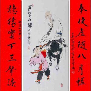 中国美术家协会会员 范曾《中堂》DW222