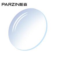 帕森1.61薄非球面镜片 防蓝光近视眼镜片 2片