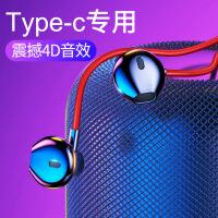 卡斐乐Type-c耳机入耳式四核重低音游戏耳机线控带麦耳机金属耳塞