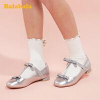 【2.26超品 5折价:119.5】巴拉巴拉官方童鞋儿童皮鞋女公主鞋低跟大童鞋女2020新款春秋鞋子