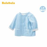 巴拉巴拉男童外套宝宝上衣儿童衣服2020新款纯棉卡通圆领外衣洋气