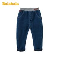 巴拉巴拉男童裤子儿童春装宝宝童装2020新款长裤小脚牛仔裤休闲裤